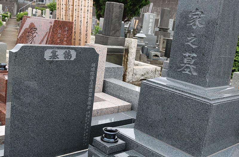 墓石の移転、撤去
